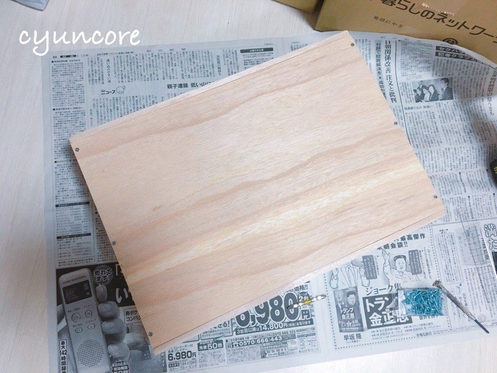 押入れ天袋の棚DIY法②背板をつける