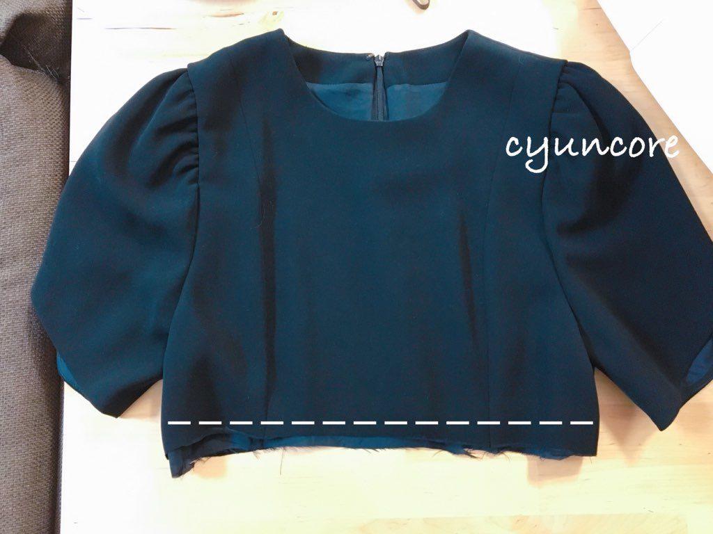 ワンピースの肩幅・丈を詰める方法④トップスとスカートを縫い合わせる