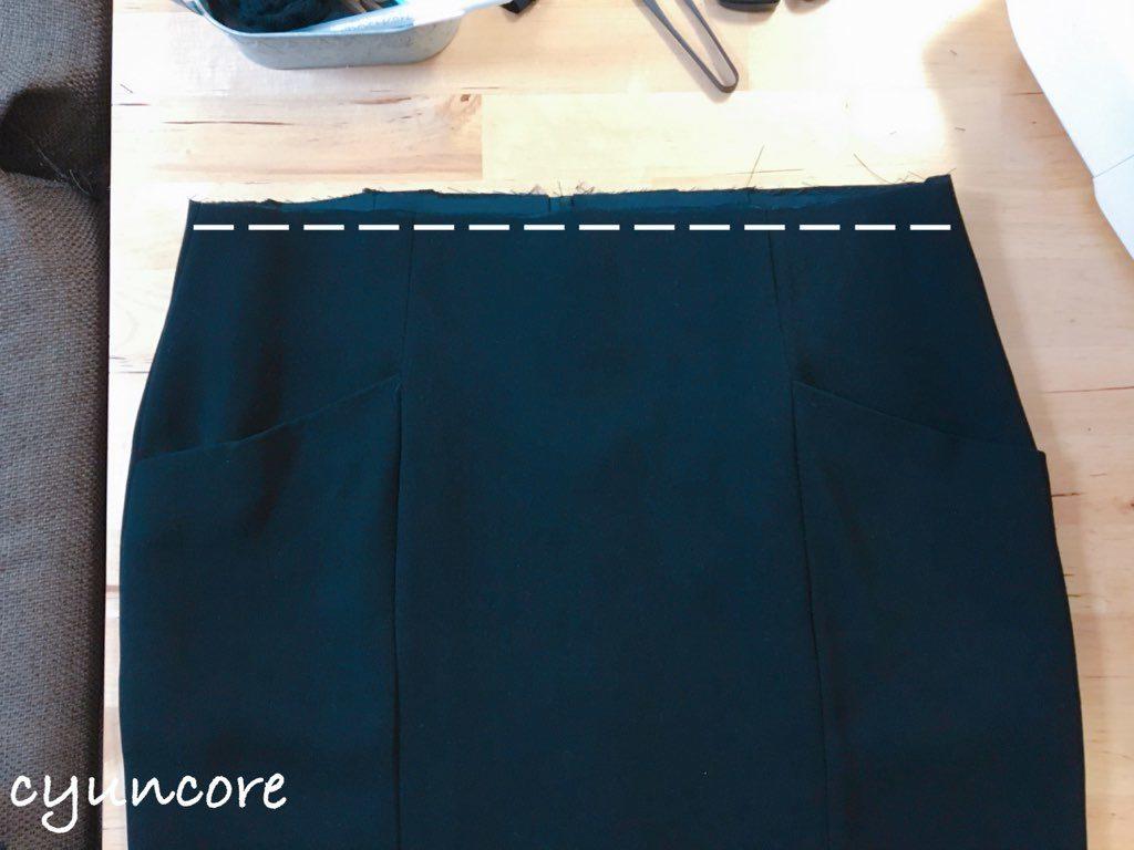 ワンピースの肩幅・丈を詰める方法④トップスとスカートを縫い合わせる-2