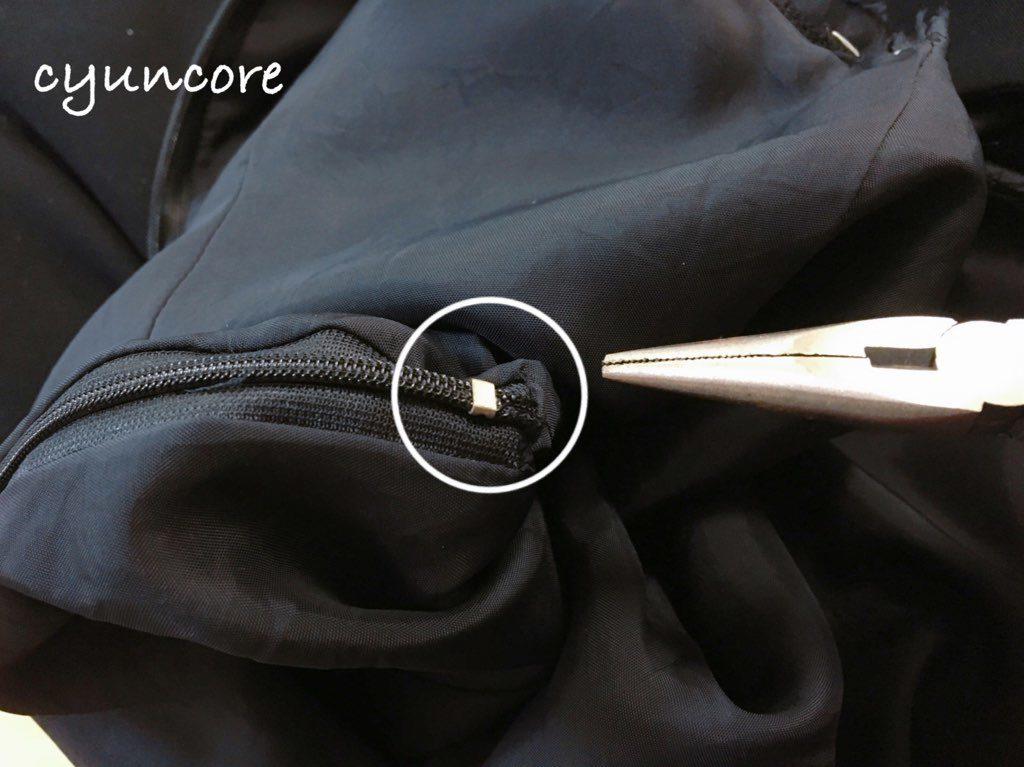 ワンピースの肩幅・丈を詰める方法②トップスとスカートに分ける-3