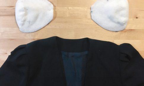 ジャケットの肩パットの取り外し方<30年前の礼服リメイク①>