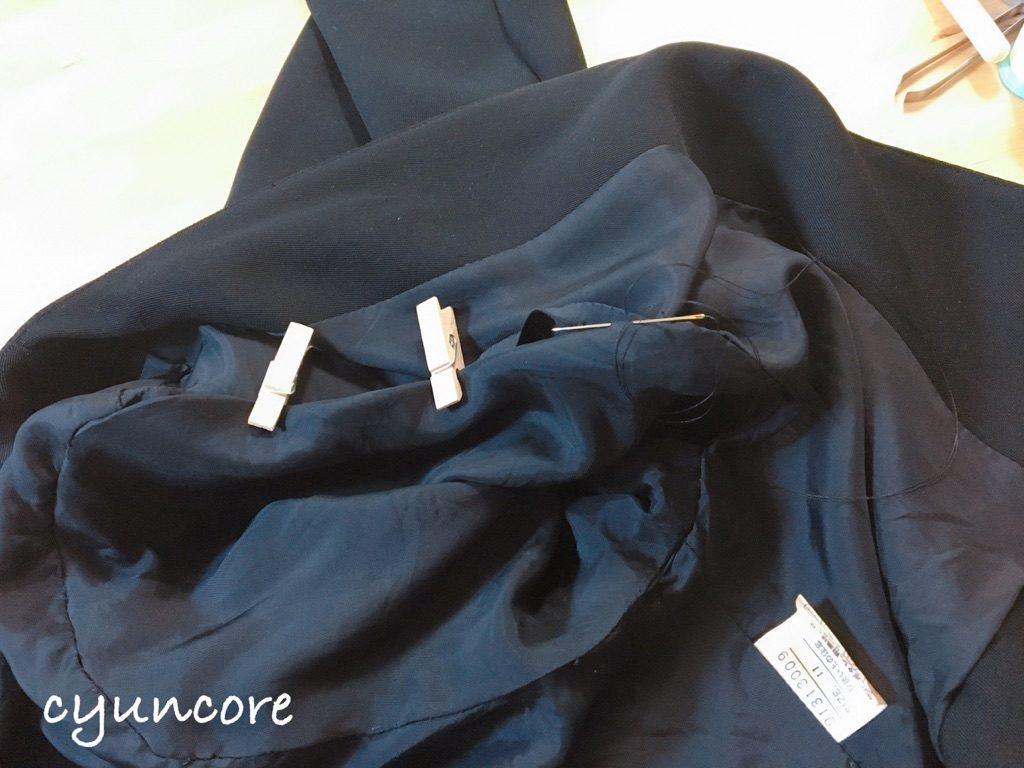 ジャケットの袖ぐり・腕周りを細くする方法⑤裏地を縫い合わせて綴じる