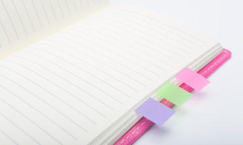 「書くことがない!」から卒業!手帳に書くことアイデア10選