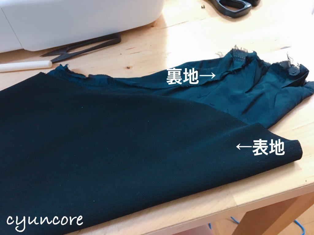 ジャケットの袖ぐり・腕周りを細くする方法②袖ぐりをカットする-2