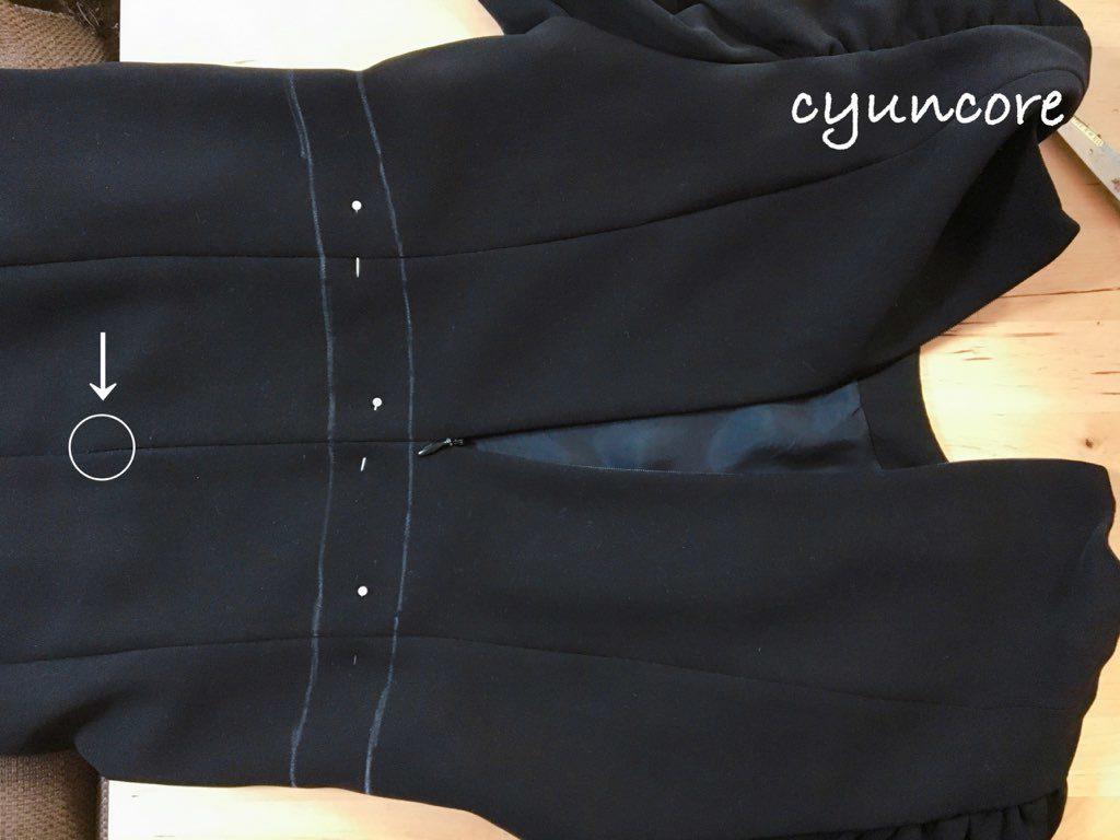 ワンピースの肩幅・丈を詰める方法②トップスとスカートに分ける-2