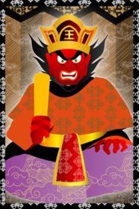 芦屋道顕の閻魔大王