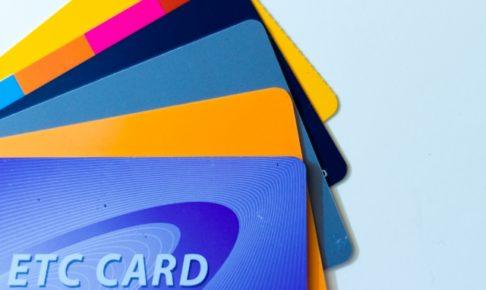 これで財布スッキリ!ポイントカードを賢く収納するコツ5選