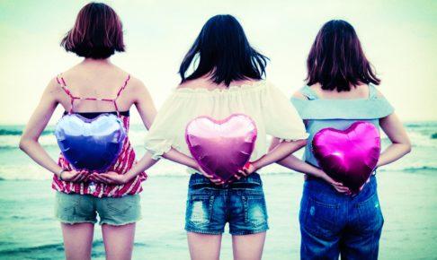 恋愛はタイミング!短期でかけ引きに持ち込める出会い方3選