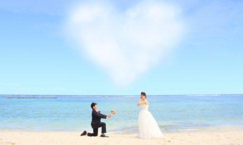 その婚活、本当に合ってる?間違えない婚活方法