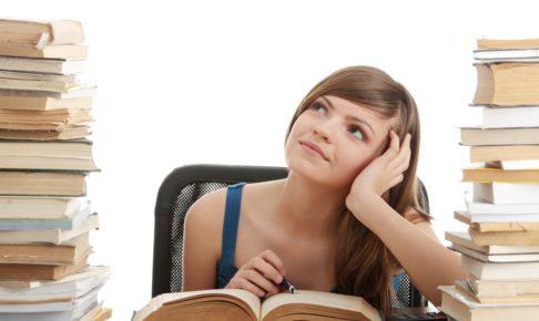 本はどこで買う?書籍代を節約するコツ5選