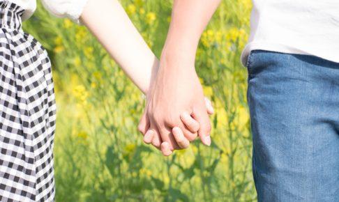 彼氏と長く付き合うために大切な4つのポイント