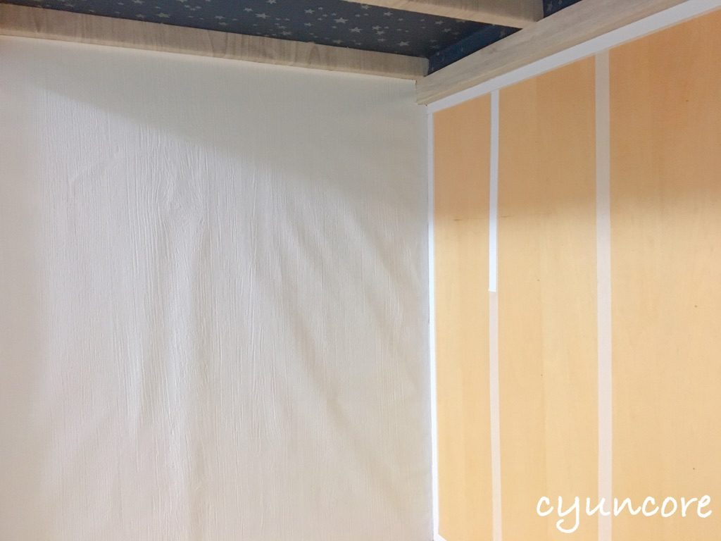 キッズスペースの壁紙DIY②側面に壁紙を貼る
