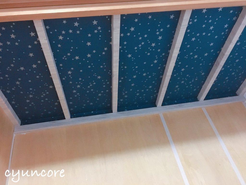 キッズスペースの壁紙DIY①天井に壁紙を貼る-3