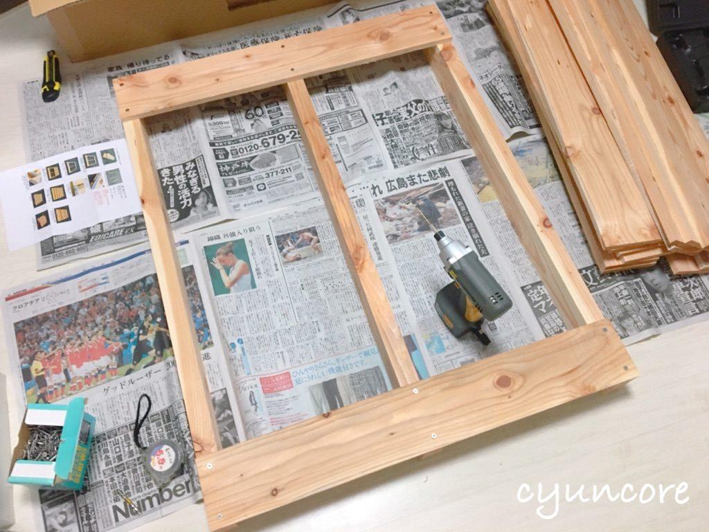 木製パレットでベッドをDIY①組み立て