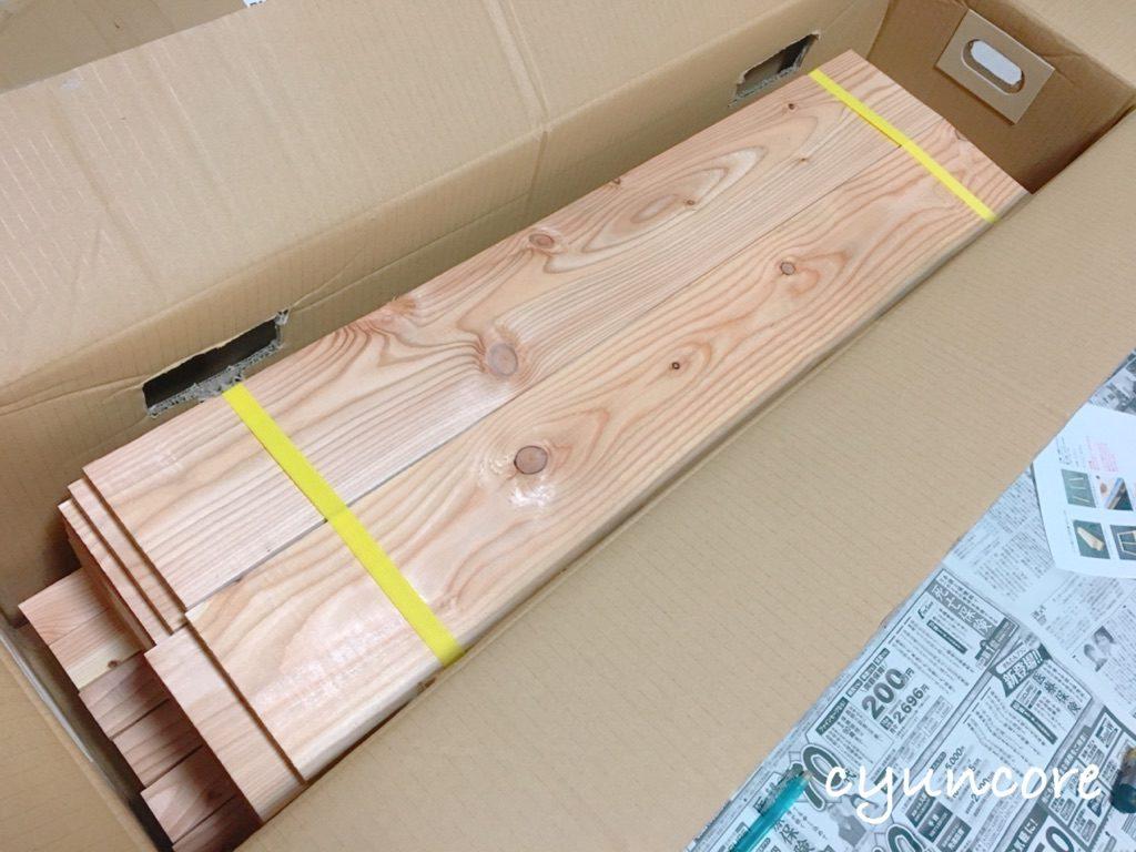 購入した木製パレットがこちら-2