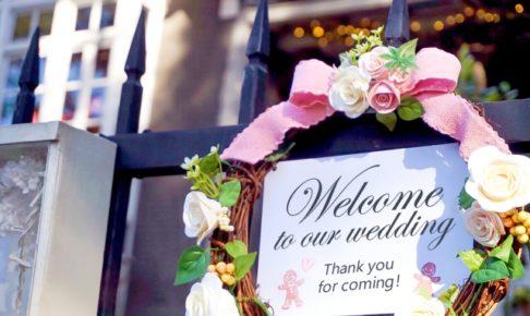 結婚を焦る瞬間とは?「結婚したい」を実現しよう!結婚する方法6選