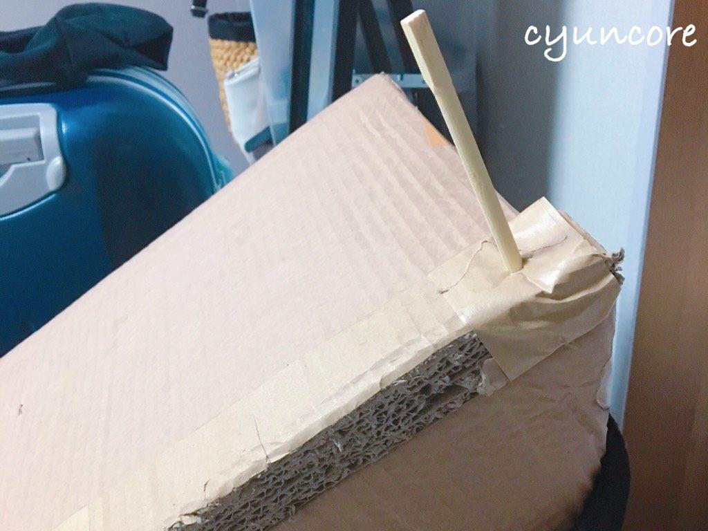 段ボール滑り台をDIY④手すりをつけてフェルトを貼る