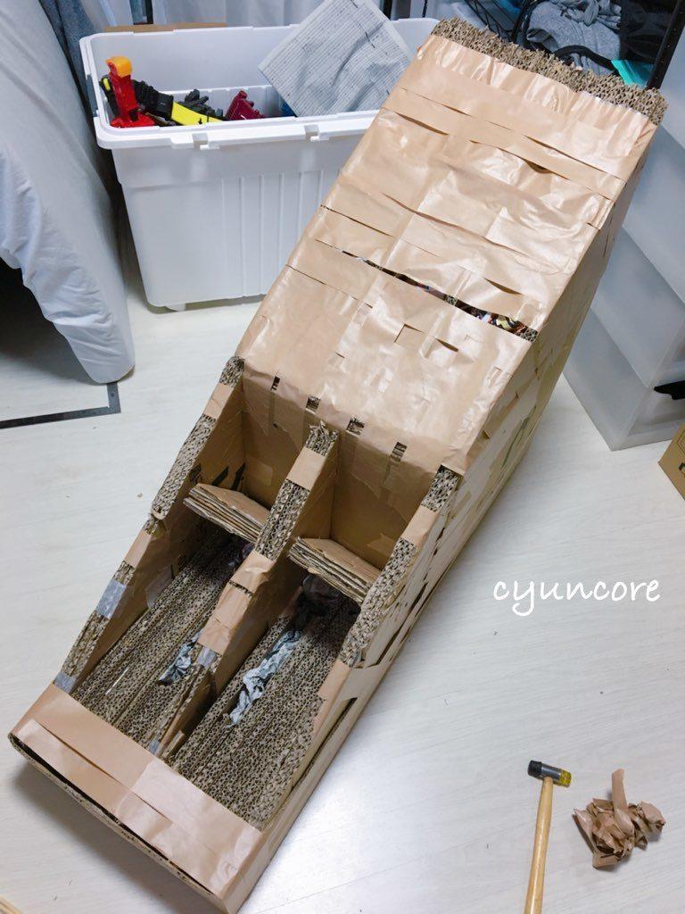 段ボール滑り台をDIY②中間〜滑り終わりまでの土台を作る