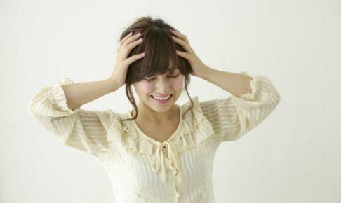 前髪には深層心理が表れる!?前髪で分かる女性の性格と恋愛傾向