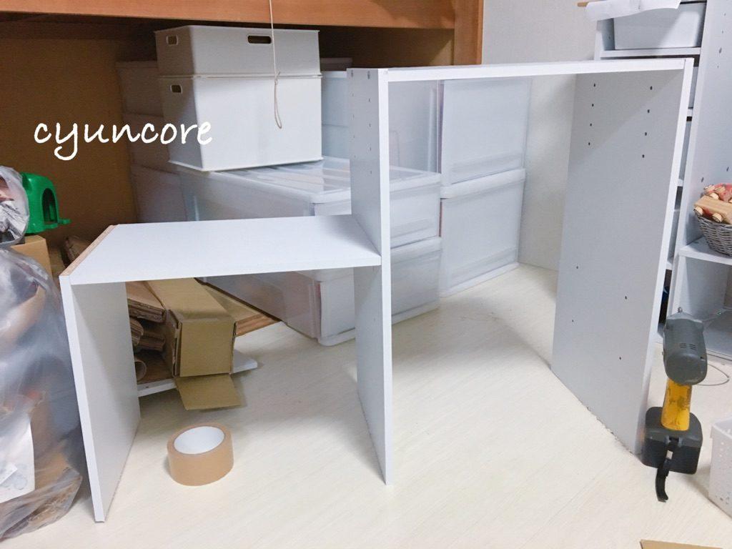 <おまけ>カラーボックスと衣装ケースを使った簡易階段のDIY-2