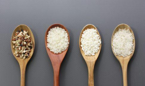 輸入雑穀とは?ダイエット・美容にも雑穀がおすすめな理由