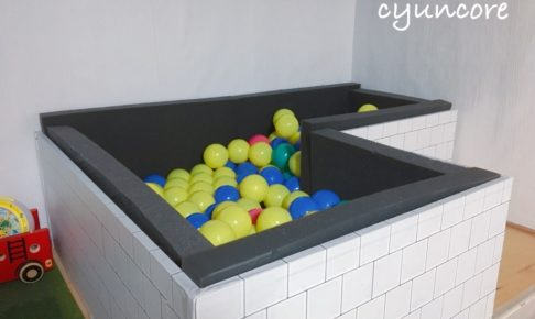 キッズスペースDIY④マットレスとカラボでボールプールをDIY