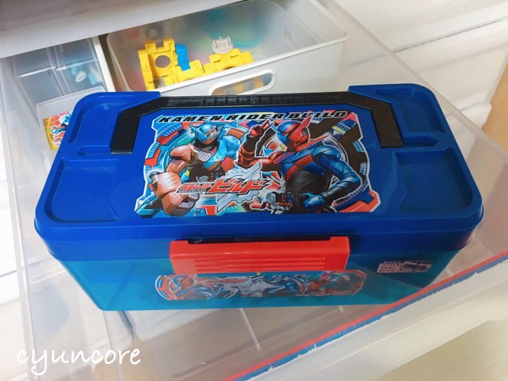 細々としたおもちゃは「蓋付きの入れ物」に収納しよう!
