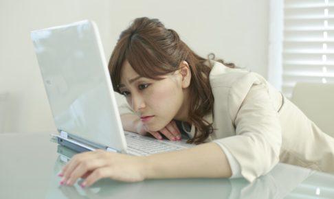 おすすめ!婚活疲れを起こす理由と婚活疲れを解消する方法