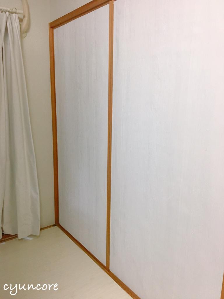 省スペースで居心地の良い部屋造り①襖を壁に見立てる-2