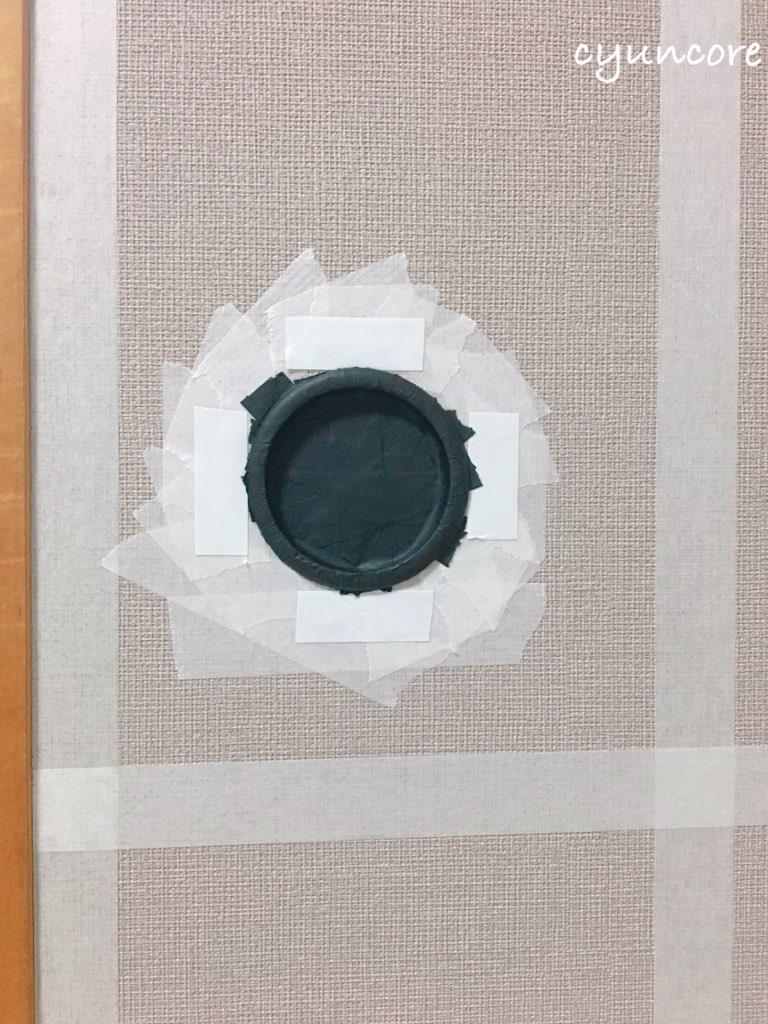 段ボールを使った戸襖アレンジ①戸襖に壁紙を貼る-2