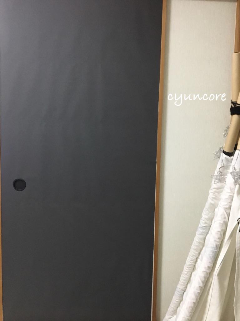 段ボールを使った戸襖アレンジ①戸襖に壁紙を貼る-5