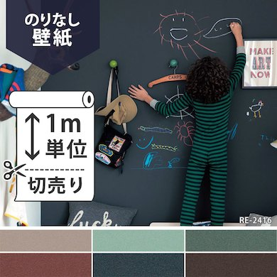 段ボールを使った戸襖アレンジ①戸襖に壁紙を貼る-4