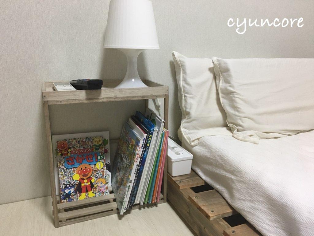 100均の木材とそうめんの木箱で作った絵本棚が完成!