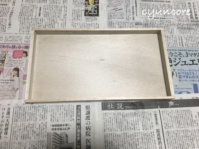 そうめんの木箱を絵本棚にリメイク①100均の木材をカットする