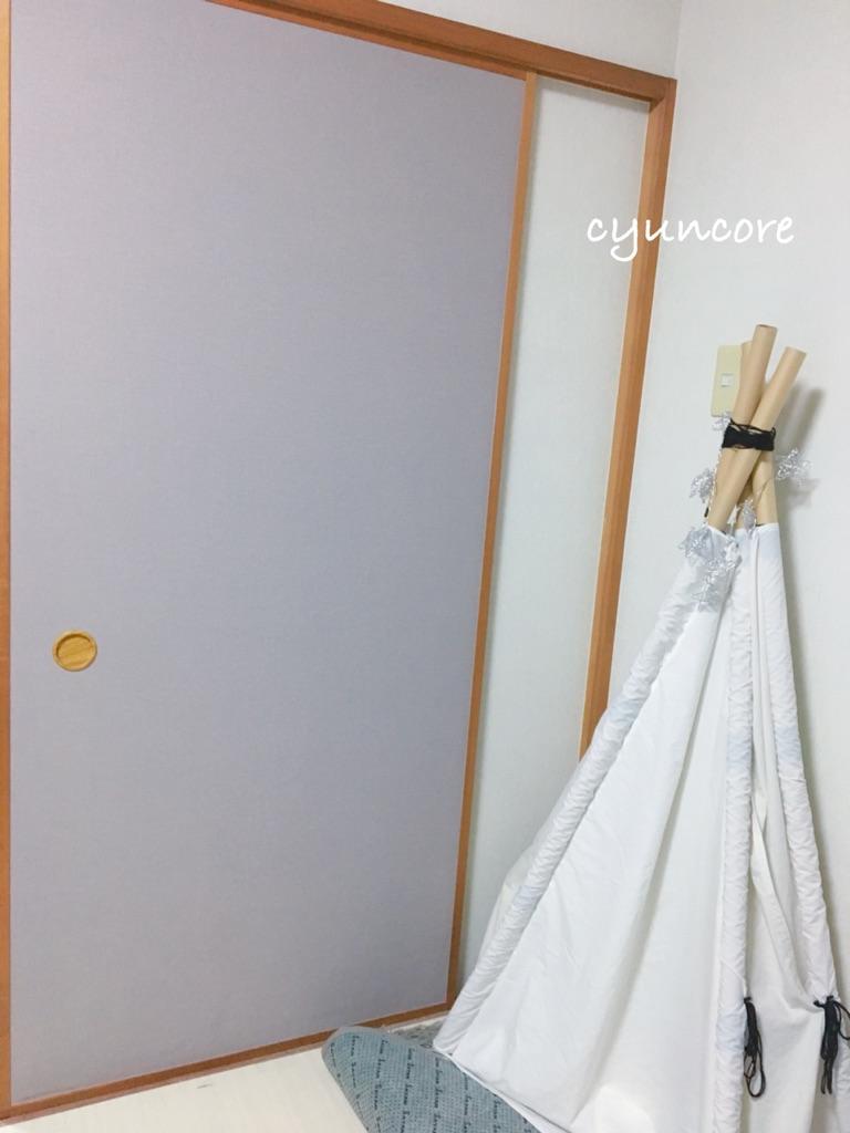 段ボールを使った戸襖アレンジ①戸襖に壁紙を貼る