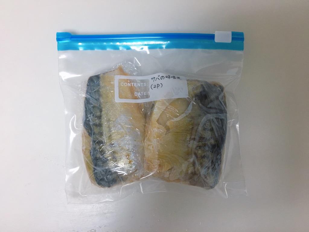 単身赴任におすすめの冷凍おかず④鯖の味噌煮