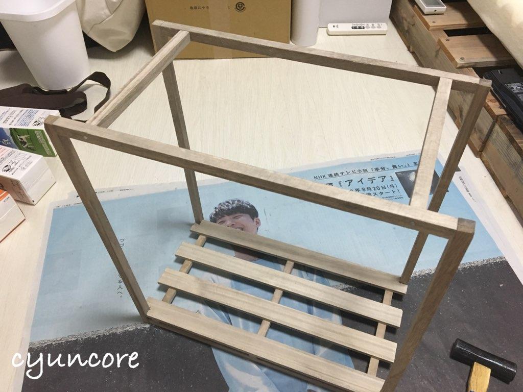 そうめんの木箱を絵本棚にリメイク②100均の木材とそうめんの木箱を組み立てる-2