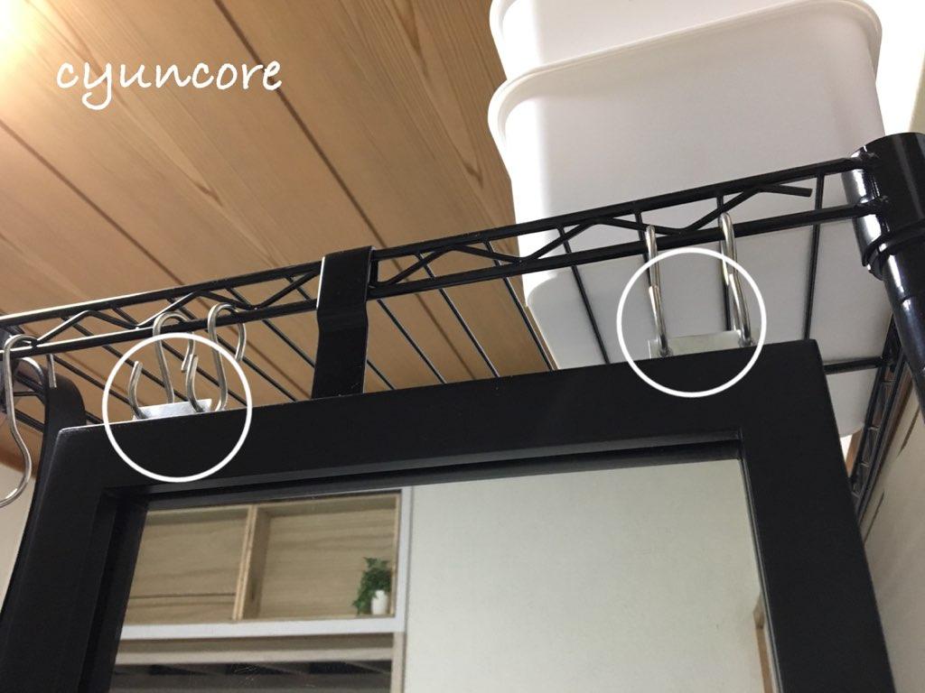 省スペースで居心地の良い部屋造り③スタンドミラーを壁面ミラーにリメイク-4