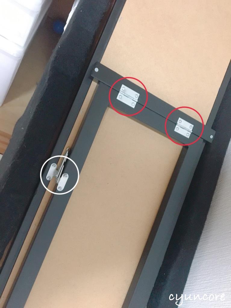 省スペースで居心地の良い部屋造り③スタンドミラーを壁面ミラーにリメイク-2