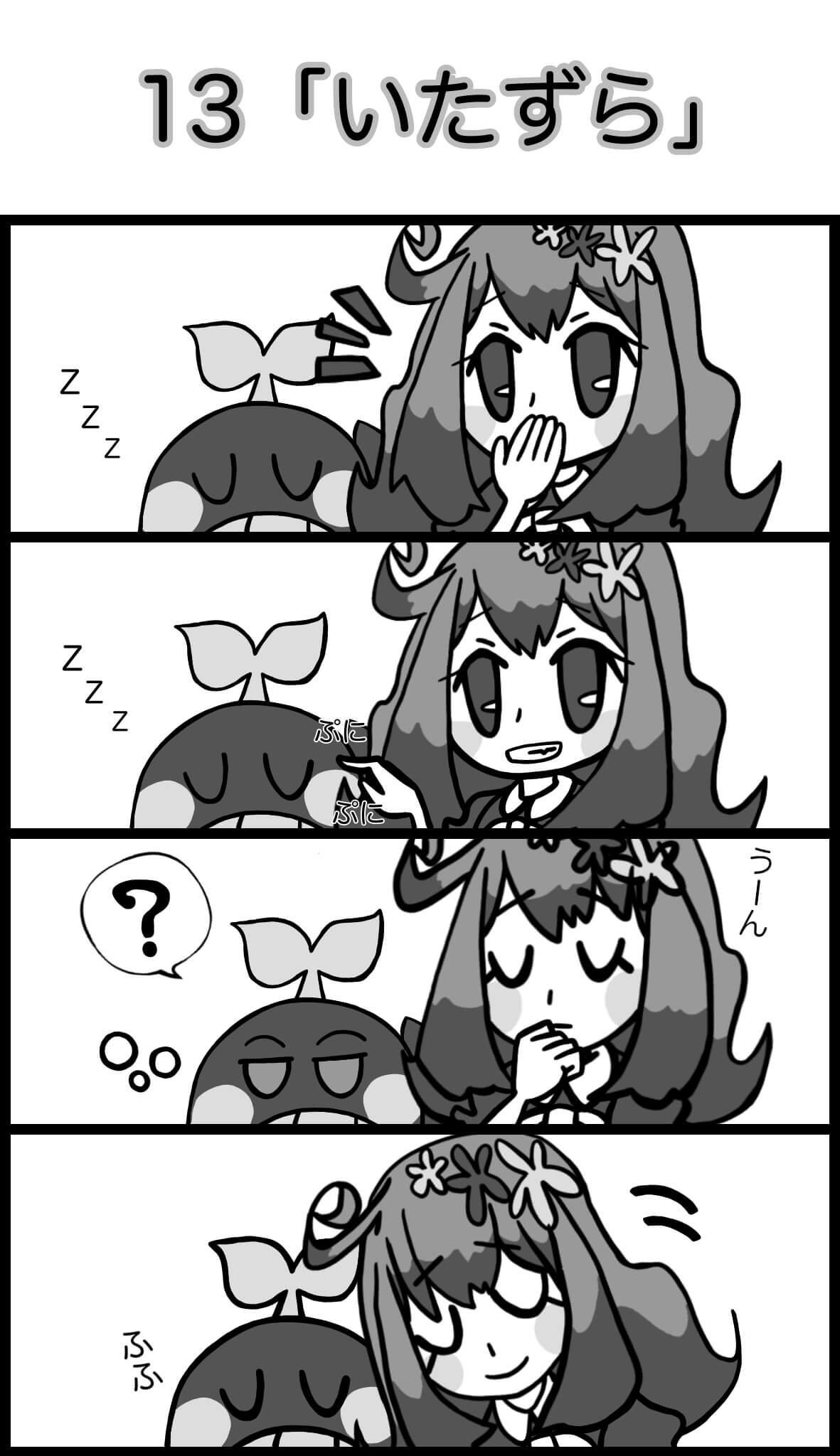 【4コマ漫画】鯨岡くんと。。(9)
