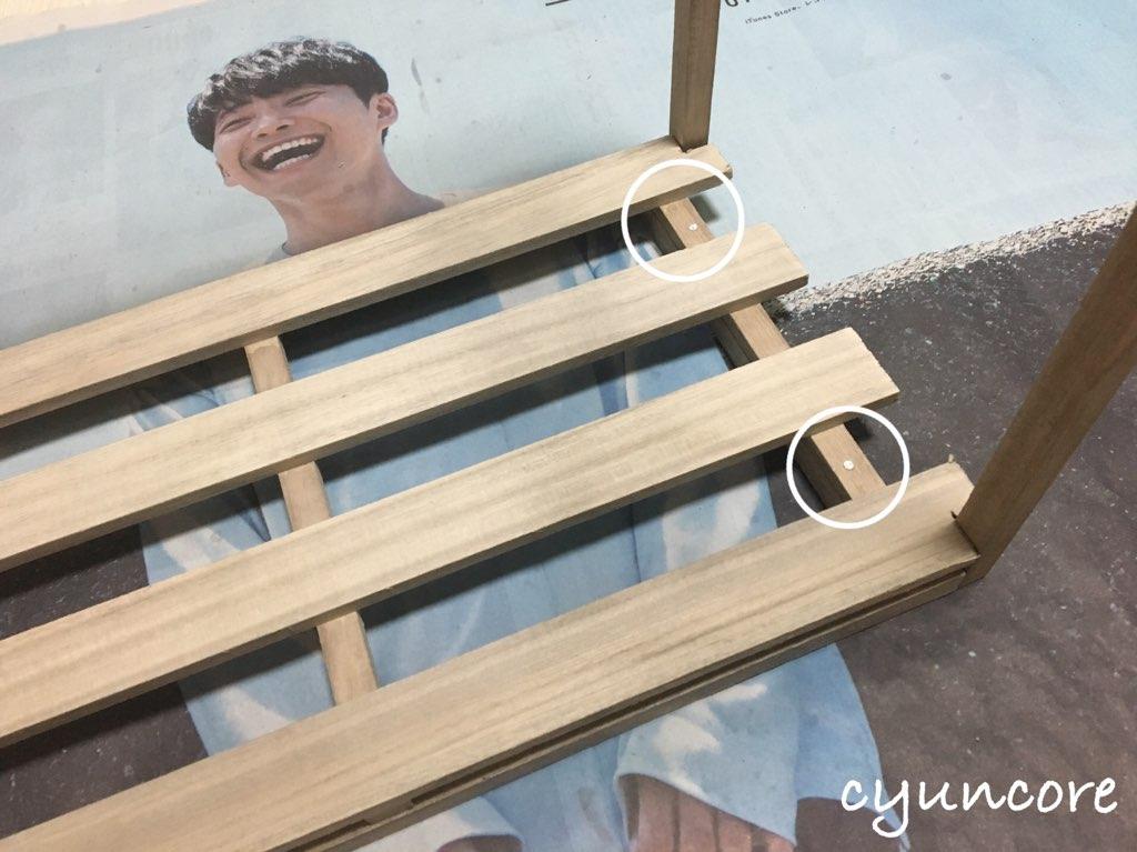 そうめんの木箱を絵本棚にリメイク②100均の木材とそうめんの木箱を組み立てる-3