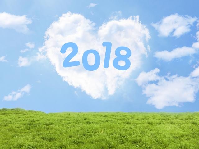 恋愛占い♡選んだ数字から分かる2018年最後に幸せを掴むための恋愛開運法