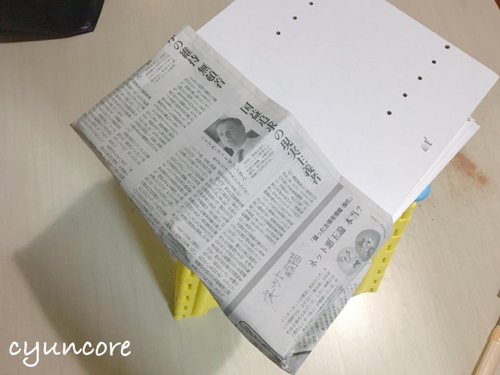 カラーボックスを処分する時は小さくすることで燃えるゴミに出せる-3