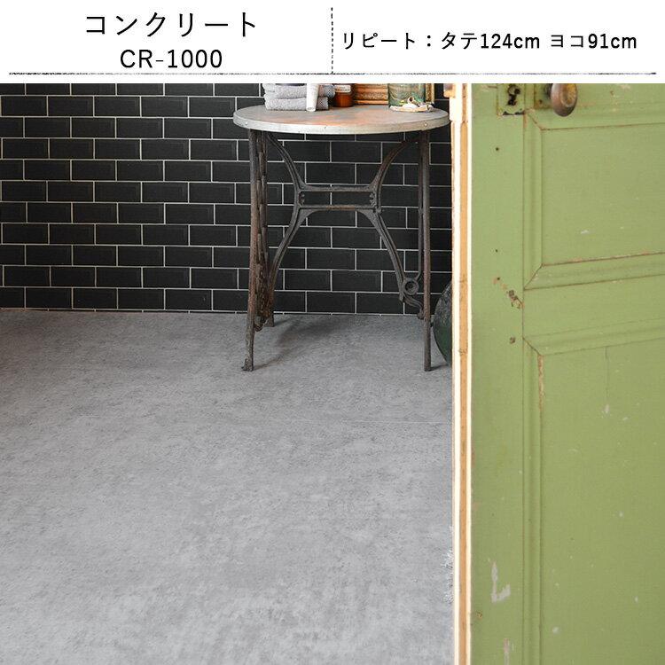 押入れの壁紙をカフェ風に貼りかえよう③棚板の上にクッションシートを敷こう!