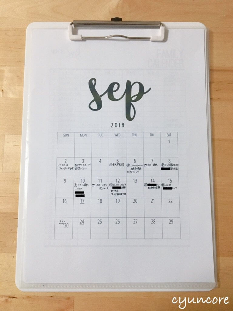 タスクを管理するカレンダーの書き方① 毎日の予定はスタンダードなカレンダーに書き込む