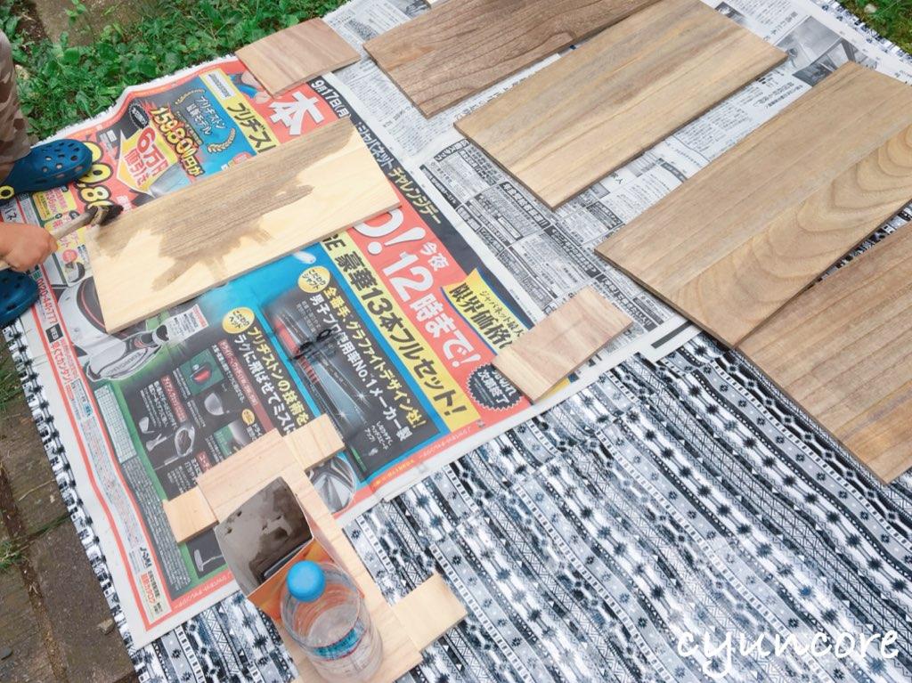 100均の木材だけでラックをDIY②カットした木材に塗装する