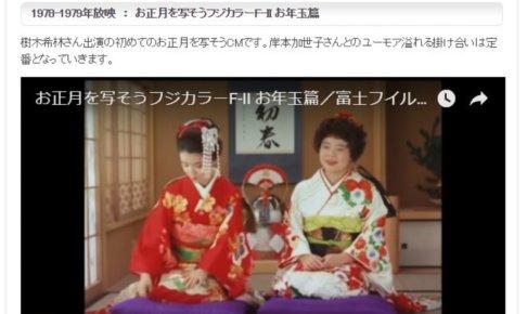 【辛口オネエ】(5)樹木希林×内田裕也のコンポジット相性【西洋占星術】