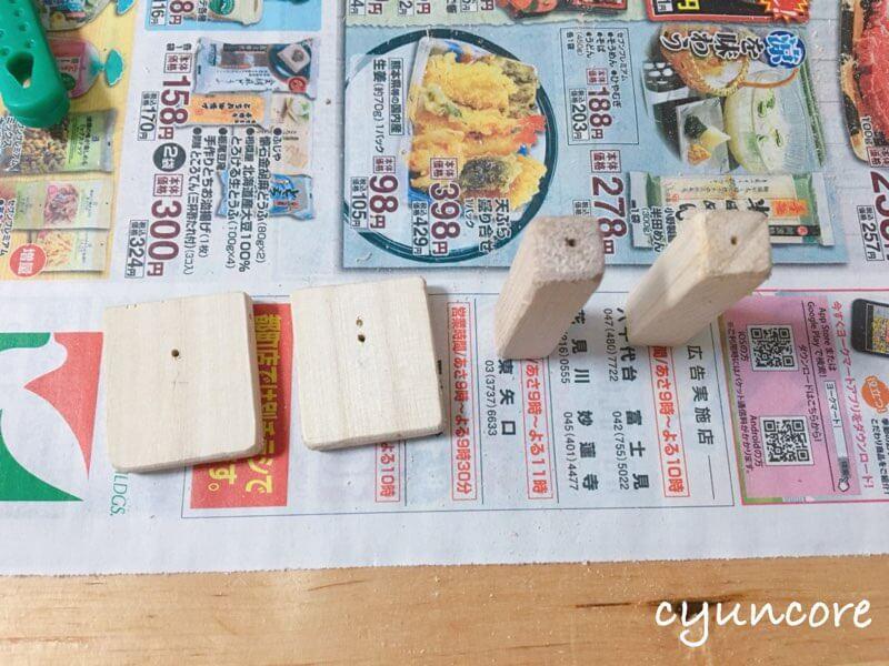 100均木材の端材でロボットのおもちゃ作り方⑤脚を作る