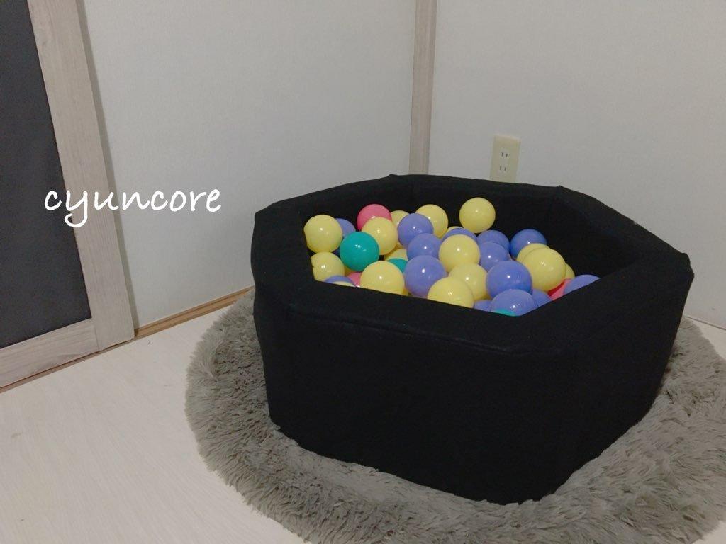 牛乳パックで作るボールプールの完成!-2