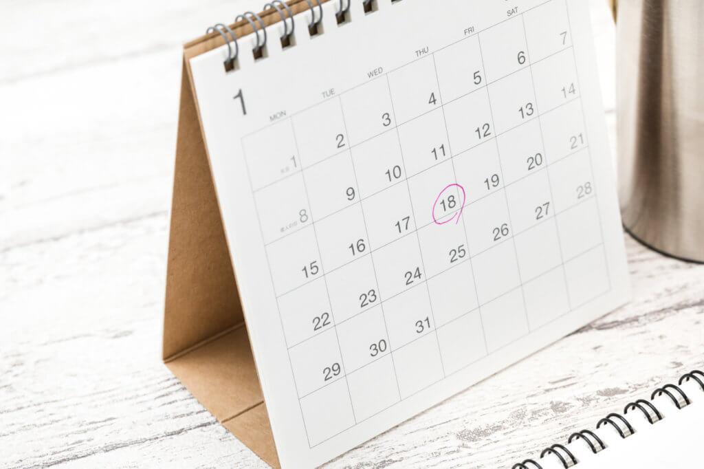 出産前に準備するものはいつまでに用意するべき?